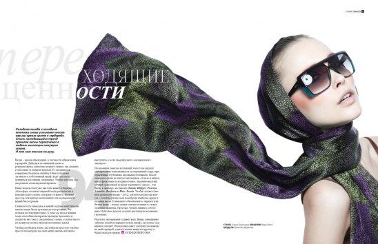Фотография 5066  категории 'Fashion'