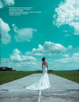Фотография 5376  категории 'Fashion'