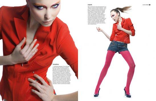 Фотография 5375  категории 'Fashion'