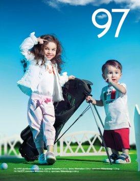 Фотография 1284  категории 'Детская съемка'