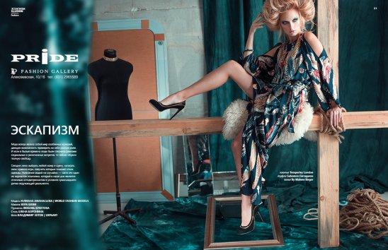 Фотография 5337  категории 'Fashion'
