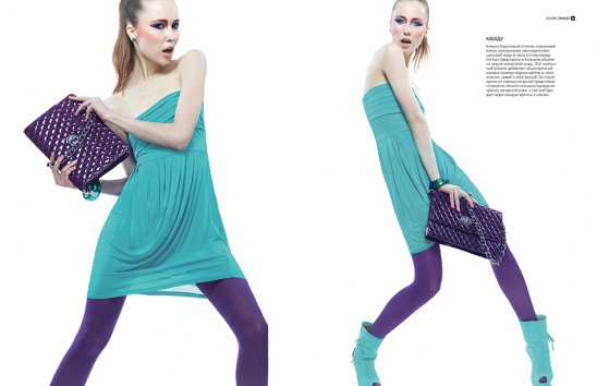 Фотография 5239  категории 'Fashion'