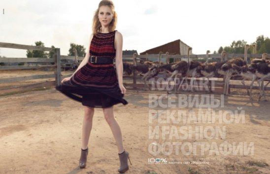 Фотография 5247  категории 'Fashion'