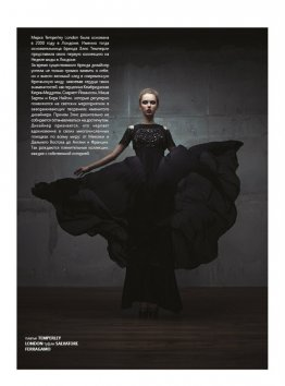 Фотография 5336  категории 'Fashion'