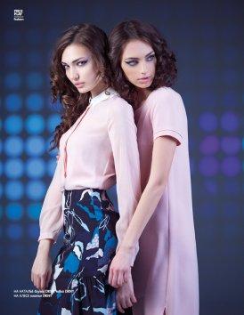 Фотография 5099  категории 'Fashion'