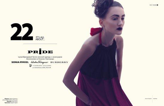 Фотография 5143  категории 'Fashion'
