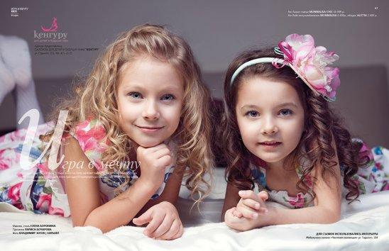 Фотография 6702  категории 'Детская съемка'
