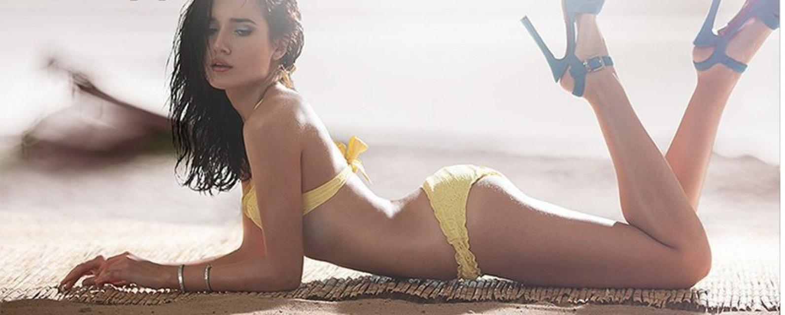 Проект «Bikini»