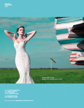 Фотография 5133  категории 'Fashion'