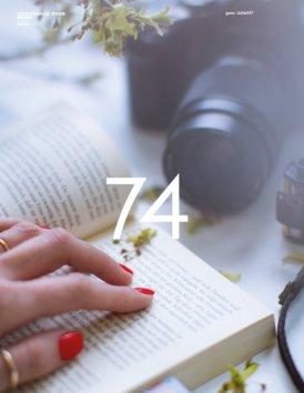 Фотография 7668  категории 'Фотосессия для журналов'