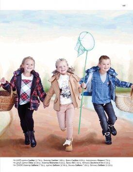 Фотография 6640  категории 'Фотограф для детей'