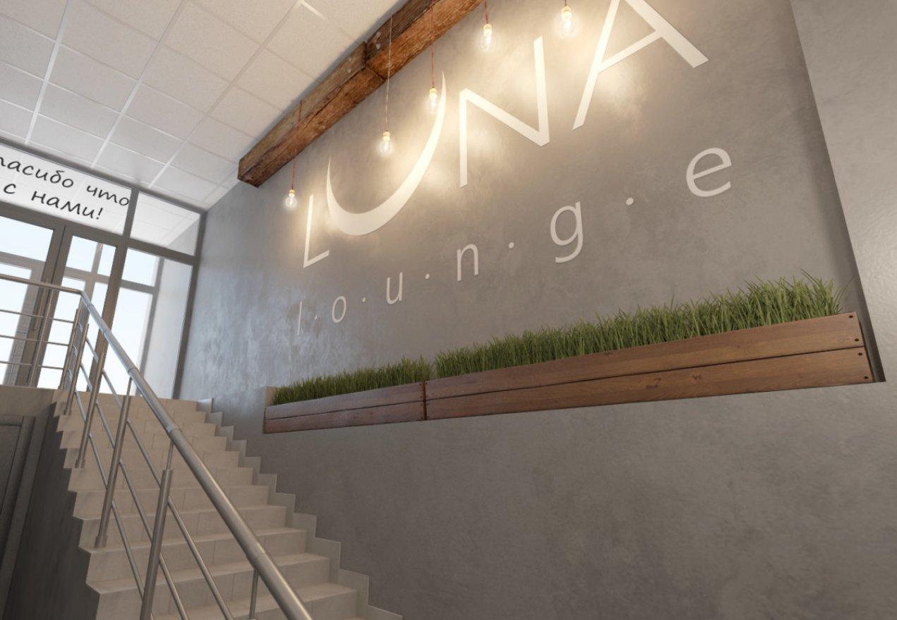 Фотография 8890  категории 'Кальянная Luna lounge'