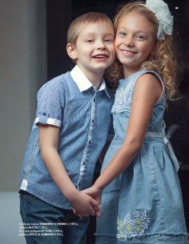 Фотография 6635  категории 'Фотограф для детей'