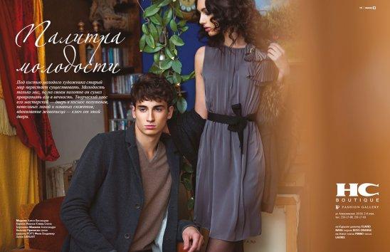 Фотография 5211  категории 'Fashion'
