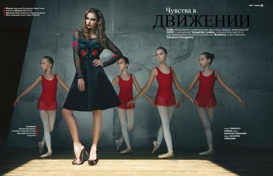 Фотография 5313  категории 'Fashion'