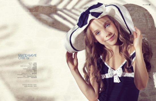Фотография 6616  категории 'Фотограф для детей'