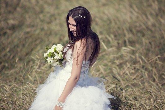 Фотография 7095  категории 'Фотограф на свадьбу'