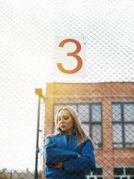 Фотография 9523  категории 'Уличная съемка'