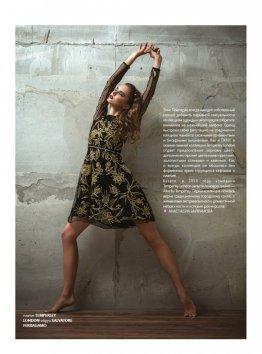 Фотография 5292  категории 'Fashion'