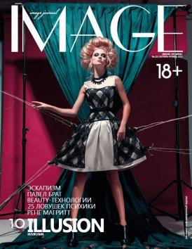 Фотография 7651  категории 'Фотосессия для журналов'
