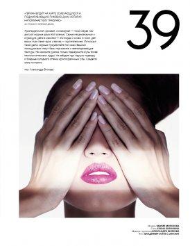 Фотография 4914  категории 'Beauty'