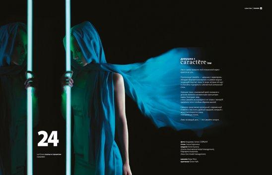 Фотография 5378  категории 'Fashion'