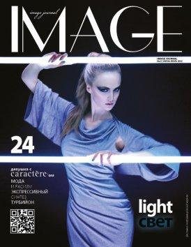 Фотография 7645  категории 'Фотосессия для журналов'