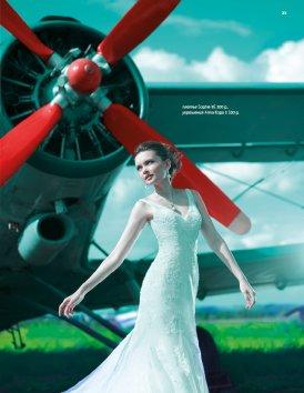 Фотография 5368  категории 'Fashion'