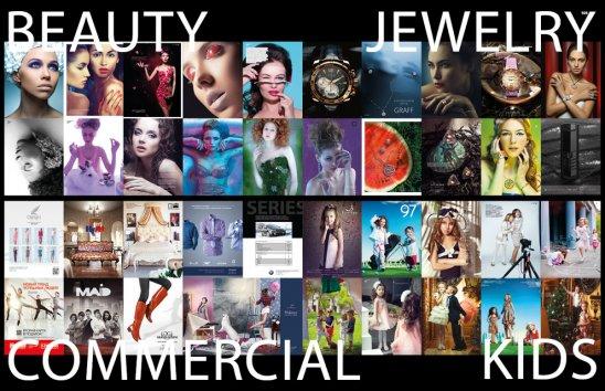 Фотография 7665  категории 'Фотосессия для журналов'