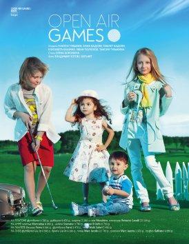 Фотография 6724  категории 'Фотограф для детей'