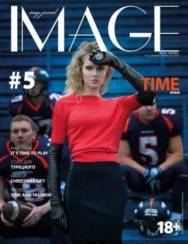 Фотография 7674  категории 'Фотосессия для журналов'