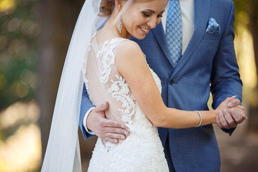 Фотография 8670  категории 'Фотограф на свадьбу'