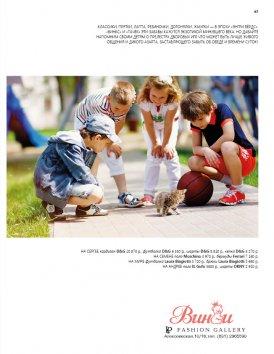 Фотография 6773  категории 'Фотограф для детей'