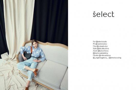 Фотография 7868  категории 'Fashion'