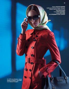 Фотография 5090  категории 'Fashion'