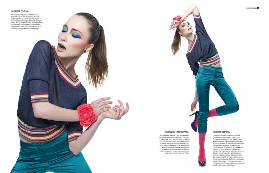 Фотография 5277  категории 'Fashion'