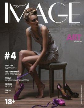 Фотография 7652  категории 'Фотосессия для журналов'