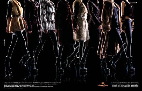 Фотография 5561  категории 'Рекламная съемка'