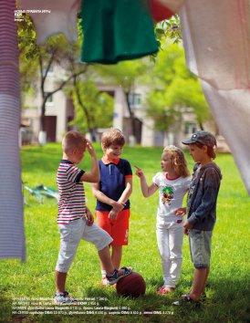 Фотография 6742  категории 'Фотограф для детей'